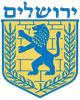 שליחויות בירושלים
