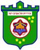 שליחויות בתל אביב - יפו
